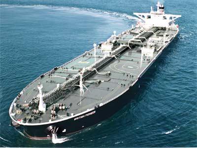 crude oil super tanker