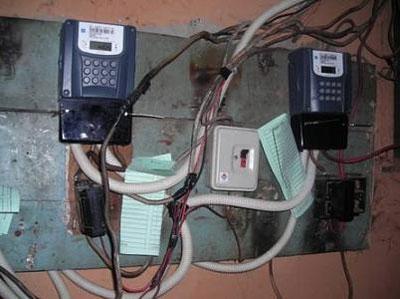 prepaid-meters