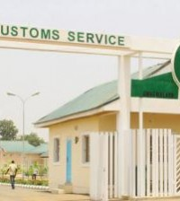 Nigeria Customs Service_0
