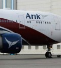 Arik-Air-1