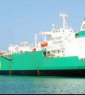 LNG ship 30